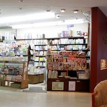 ■1階:石川書店