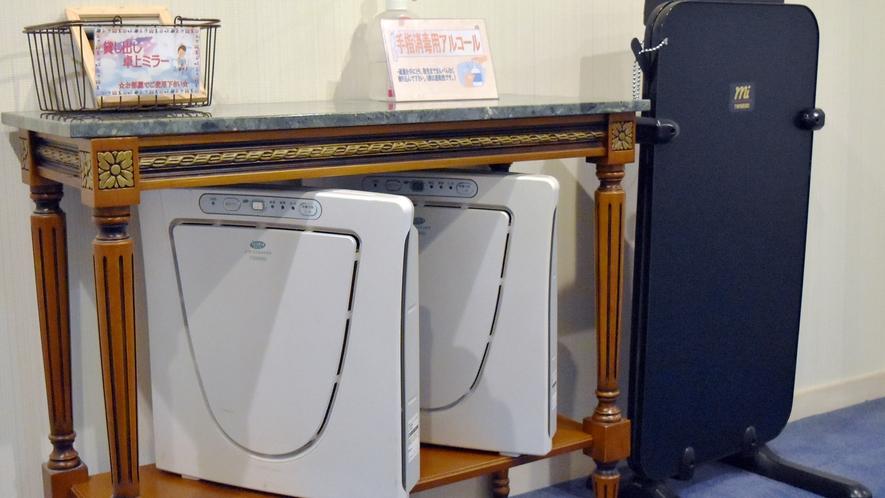 ◆ズボンプレッサーや空気清浄器など貸出し可能です!