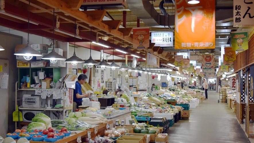 ◆秋田市民市場(当館から車5分、徒歩約15分)