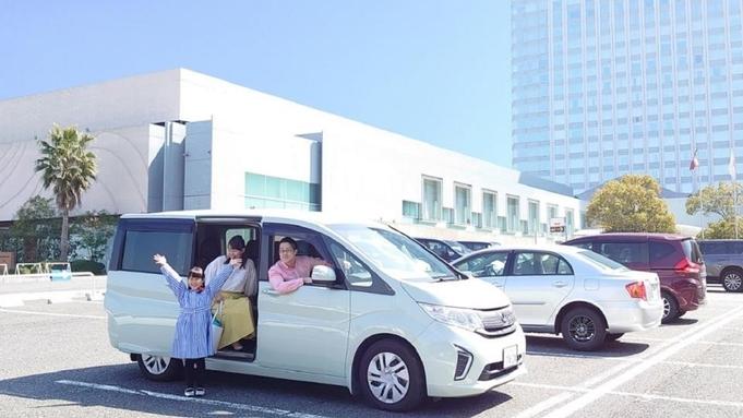 ワクチン接種応援!1名さま¥5,500より♪朝食&温泉(駐車場無料)