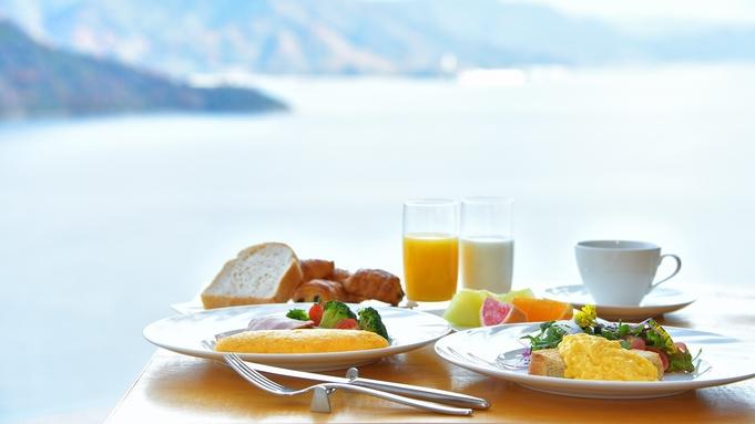 【選べる朝食付き】シンプルステイ<家族旅行やレジャーに!>