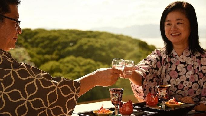 <瀬戸内いで湯の旅>ご夫婦・カップルで。浴衣で楽しむ秋の「広島 なだ万」懐石