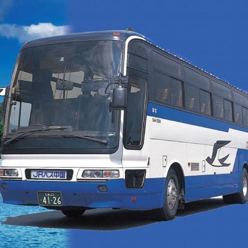 無料シャトルバス運行!JR広島駅(北口)hArr;ホテル間の直行便!ホテルまで約30分で到着!