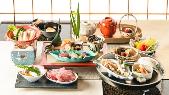 ◆GoToトラベル停止期間・特別割◆【若水の旬会席!30%OFF/夕部屋食】ご夕食はお部屋で安心