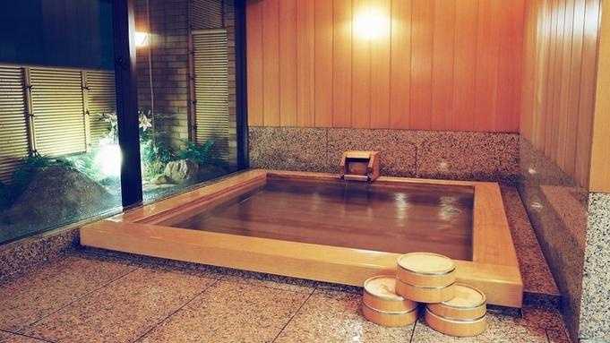【プレママプラン/夕部屋食】前日までキャンセル料無し!マタニティ用パジャマ+貸切風呂などの特典付