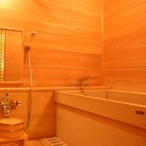 ■特別室「利休」総檜風呂