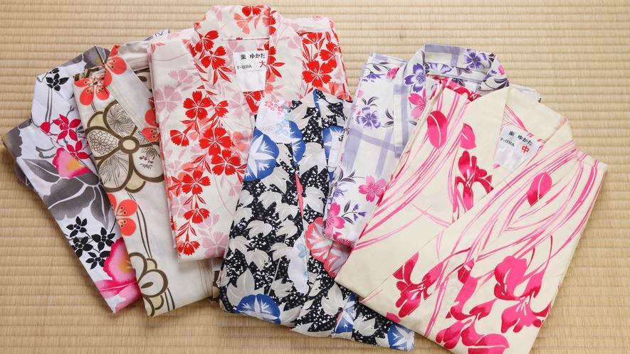 女性限定『若水SELECT色浴衣』お好みの柄、帯をお選びいただけます。