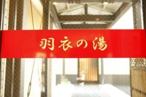 入口は、エレベーター降りて右手にございます