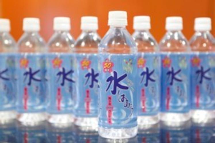 羽村の名水『水はむら』を、フロントで特別価格100円にて販売しております。