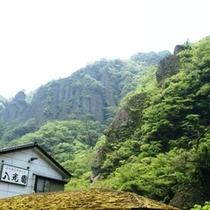 立久恵峡と八光園
