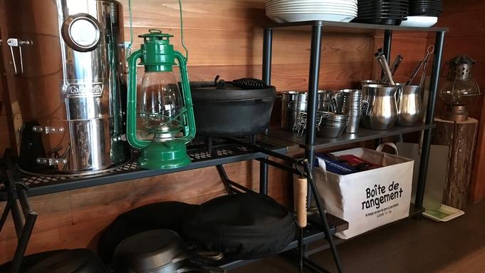 【アウトドアスペースで持込BBQ/朝食付】夕食は持ち込みBBQ★朝はた〜っぷり自家製蜂蜜の洋朝食を♪