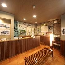 日本三大古泉「走り湯」の資料館。資料館は当館にございます。