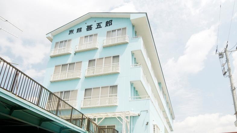 網元の宿 JINGORO(甚五郎)