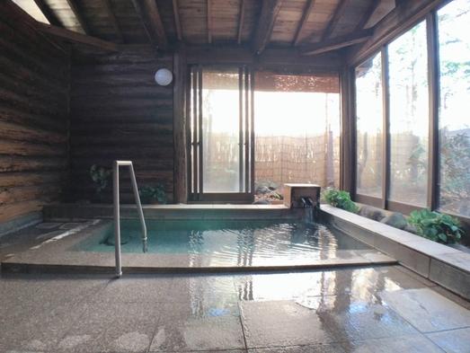 【24時間貸切風呂】気軽にのんびり素泊りプラン コンビニまで徒歩4分