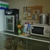電子レンジやポットは自由にお使いください。伊東園の自販機、伊東園以外のお茶も販売しております。