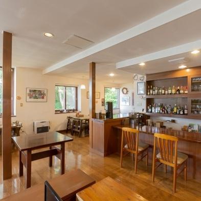 ■1泊2食付基本プラン■洋風フルコースで大満足♪ブナの森林を満喫!