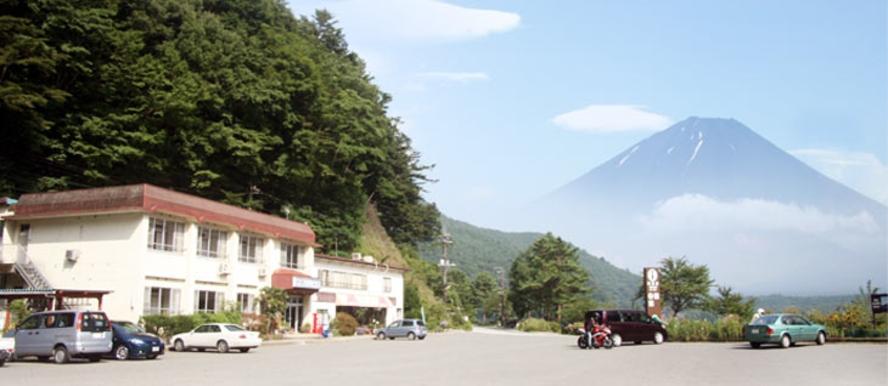 ふじみ荘と富士山-外観