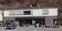 ふじみ荘の外観  (レストラン)