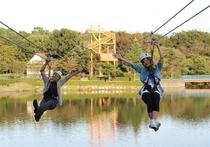 那須りんどう湖レイクビュー(りんどう湖ファミリー牧場)