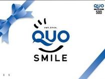 ※QUOスマイル