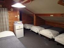5〜6人部屋(寝室)