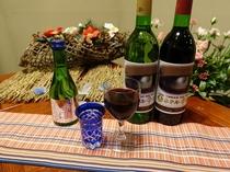 ●甲州ワイン・地酒の冷酒