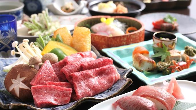 【秋冬旅セール】ご夕食はA4以上飛騨牛しゃぶしゃぶ&焼肉★游山鍋プラン《現金特価》