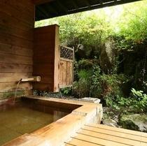 H21 メゾネット 露天風呂