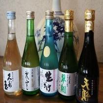 5種類の冷酒中からお選び下さい