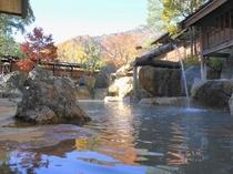 秋の大露天「山伏の湯」
