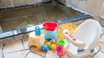 *貸切風呂/お子様に嬉しいおもちゃやバスチェア、ベビーソープなど設備充実。