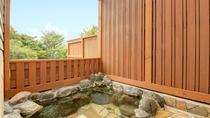 *貸切風呂/無料の貸切風呂が2ヶ所、うち1ケ所は露天風呂完備。
