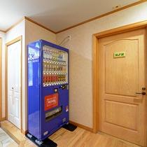 *館内の自動販売機/フロントにあります。