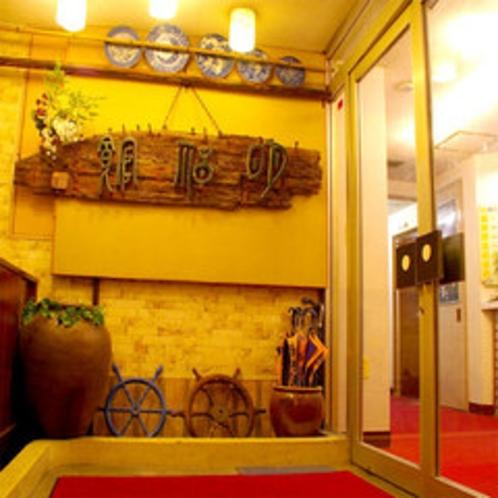 明神館玄関