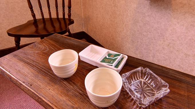 【さき楽30】早期予約でお得に宿泊!3種の貸切風呂無料×飛騨牛ステーキ160g★