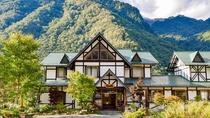 *【外観】槍ヶ岳が見える宿 リゾートインちろり庵へようこそ!