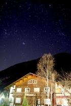 シャングリラと冬の星座