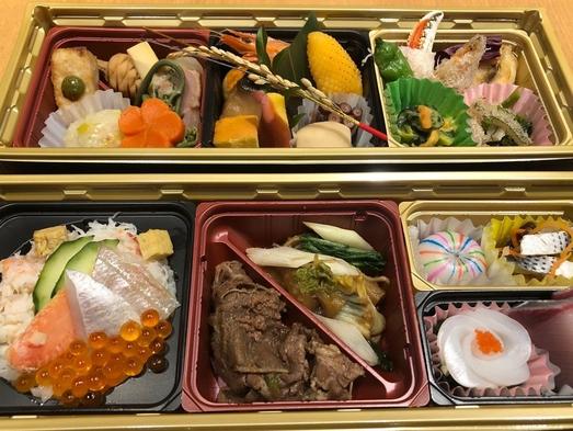 【夕食はお弁当】和食職人特製のお弁当をお部屋にお届け朝寝坊プラン(朝食なし)
