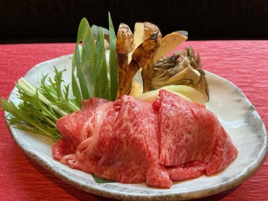【季節の会席】秋の彩り会席プラン♪松茸と豊後牛のすき焼き会席 秋の味覚を堪能