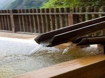 玉ノ樹温泉(男性展望風呂②)