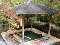 吉祥の湯(木風呂)