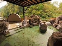 豊後の湯 露天風呂