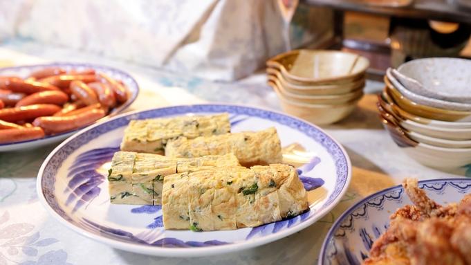 【朝食付き】スタンダードプラン〜1日の始まりにヘルシーな朝食を〜