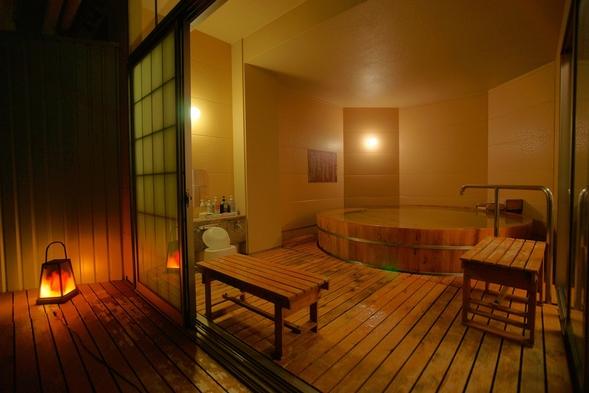 【天空の無料貸切露天風呂に感動!】貸切家族露天風呂付で癒す天空の旅◆プライベート重視