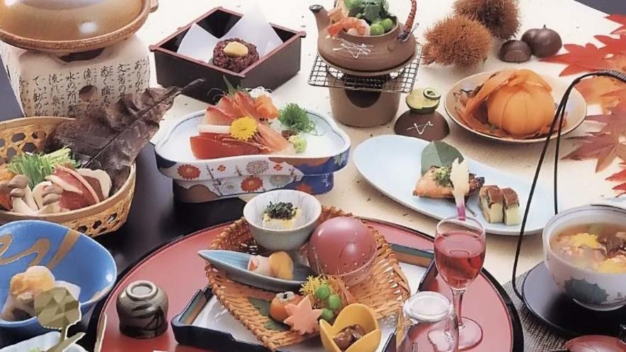 季節の料理【秋】(イメージ)
