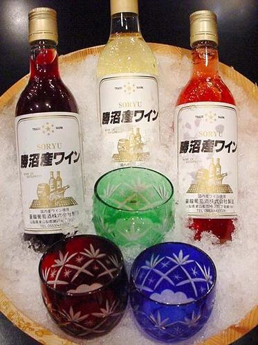 勝沼ワイン 3本セット