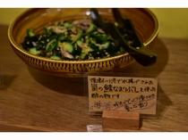 【しずおか朝のうちご飯】 鰹のなまり節の酢の物