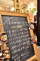 【Park In Hotel Lounge】 入り口