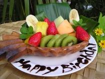 記念日プランのフルーツ盛り(季節によってかわります)