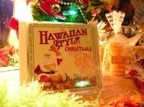 ハワイなクリスマス